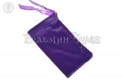 Мешочек для Таро и Рун фиолетовый