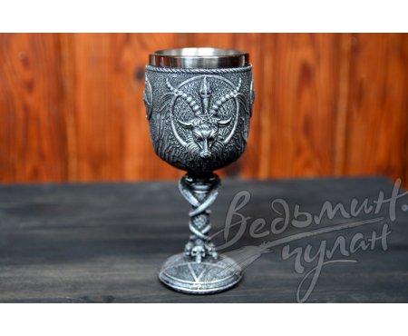 Алтарная чаша Бафомет
