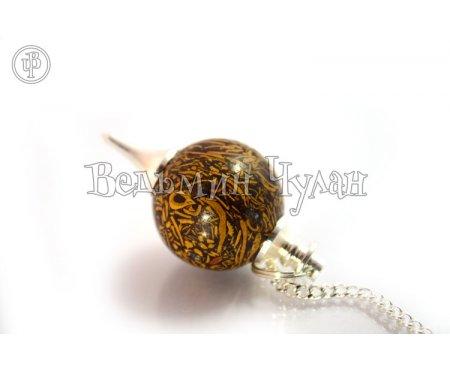 Маятник шар Арабская вязь  (Calligraphy stone)