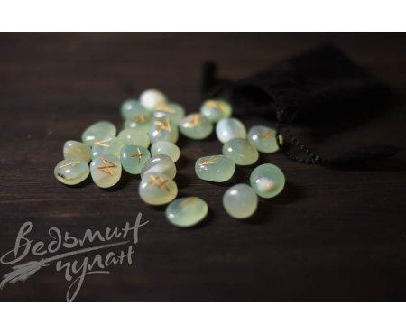 Каменные руны из аквамарина | Ведьмин Чулан