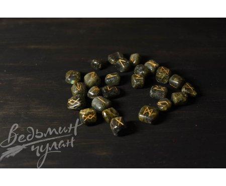 Каменные руны из лабрадорита | Ведьмин Чулан