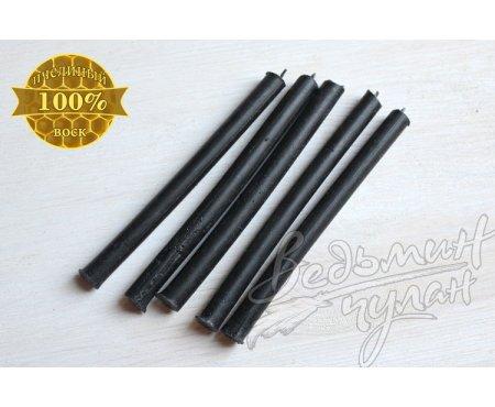 Свечи восковые черные 10 см