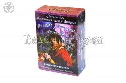 Лиловые и Вишневые Сумерки (Lilac & Cherry Twilight)