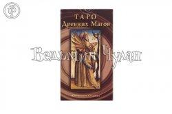 Таро Древних Магов (Ancient Enlightened Tarot)